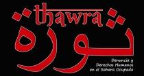 Logo_tharwa